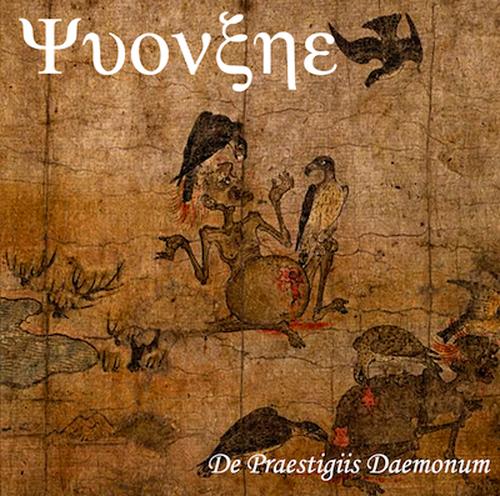 De Praestigiis Daemonum / Yvonxhe (CD)