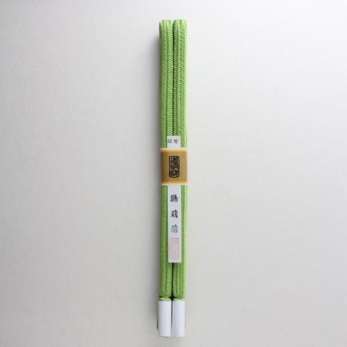 鶸萌葱(No.123)