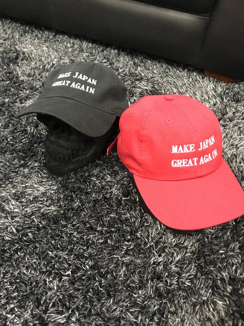 MAKE JAPAN GREAT AGAIN cap
