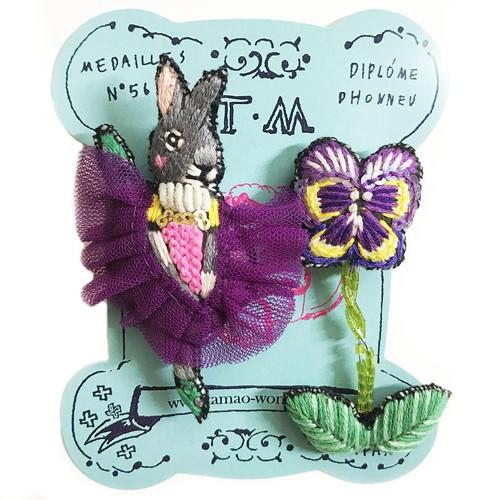 刺繍ミニブローチRubber ballerina