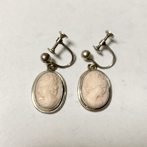 Vintage Dangle Shell Cameo Silver Earrings