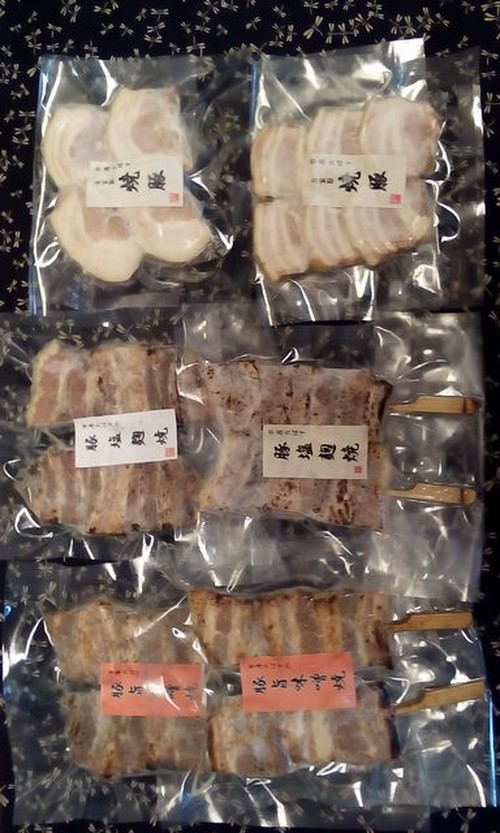大変お得なたぱすセット(送料無料) 旨味噌焼60g×4塩麹焼60g×4チャーシュー60g×2
