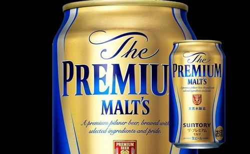 13B10 SUNTORY The PREMIUM MALT'S 【350ml×24缶】