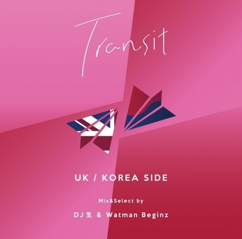 【UK/KOREA Mix (2CD)】 Transit / mixed by DJ 生 & WATMAN BEGINZ