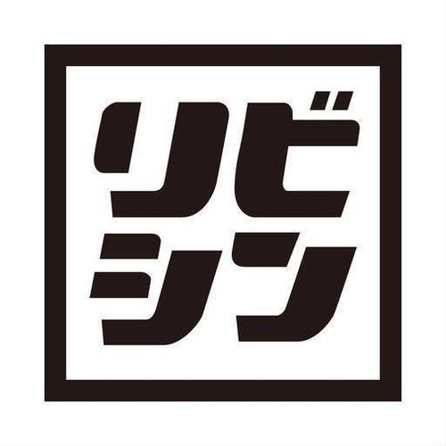 全国理美容新聞<定期購読・最新号>