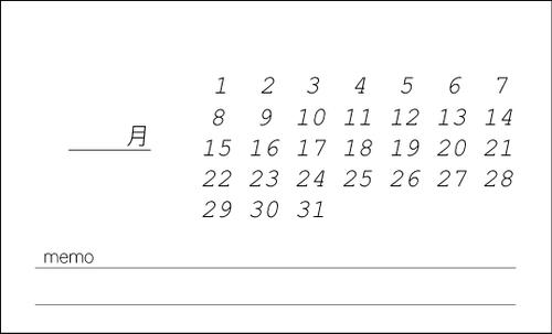 名刺裏面9009 (100枚)