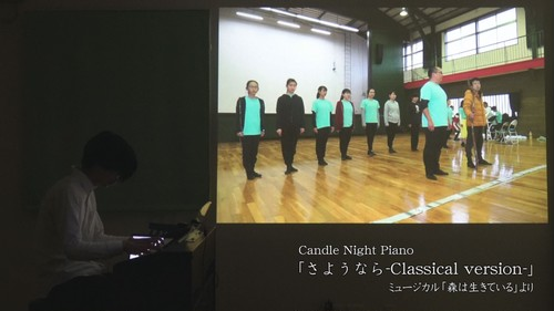 Candle Night Piano「さようなら-Classical version」