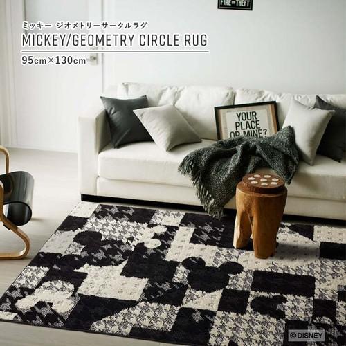 【最短3営業日で出荷】ラグマット ディズニー ミッキー ジオメトリーサークルラグ ブラック 95cm×130cm Disney MICKEY/Geometry circle RUG スミノエ SUMINOE ラグ フロアマット