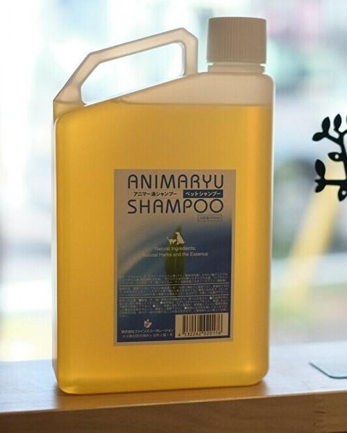 アニマー湯シャンプー 1L(詰め替え用)