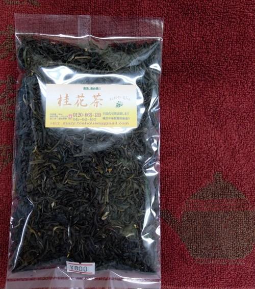 【中国】桂花茶80g