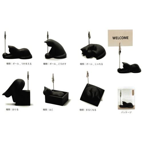 猫カードスタンド(ネコたて)全6種類