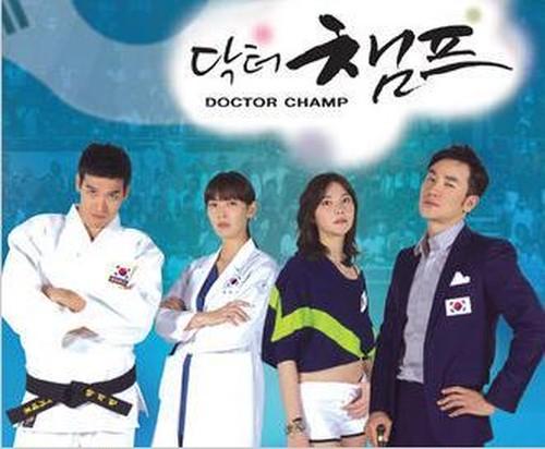 ☆韓国ドラマ☆《ドクターチャンプ》Blu-ray版 全16話 送料無料!