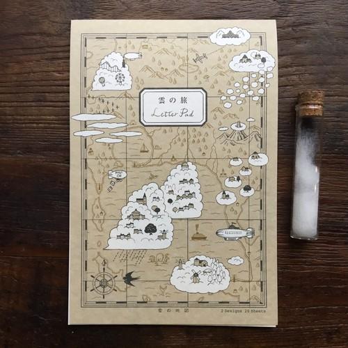 雲の旅レターパッド