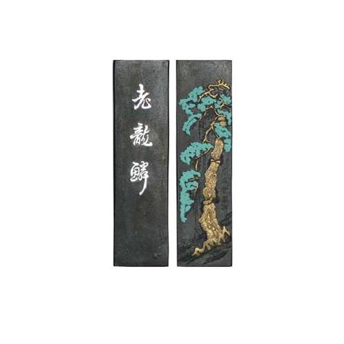 松煙墨 老龍鱗4丁型 平成13年製(2001年)