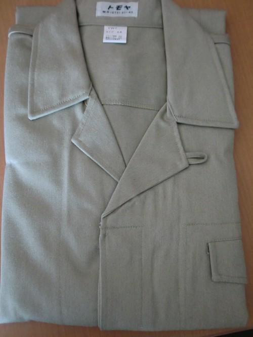 在庫限り アラミド40%防炎 作業服 ジャケット FR-TW7 カーキ