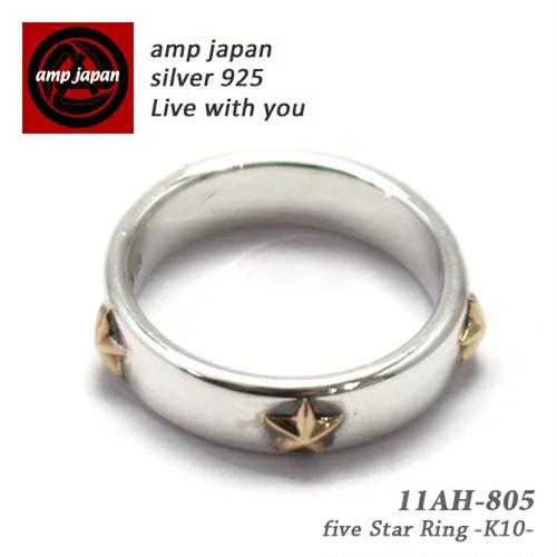 AMP JAPAN/アンプジャパン  AMP JAPAN アンプジャパン 10金 5スターリング 「Five Star Ring -K10-」 11号-21号 11AH-805