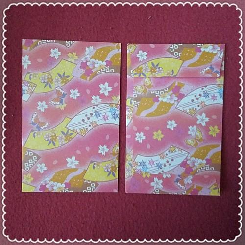【単品6枚セット】桜ちらし・中華蝶