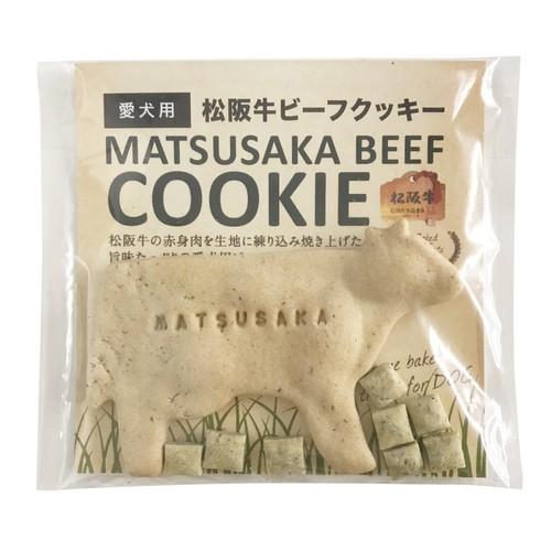 NEW 松阪牛うし型ビーフクッキー(メール便対象)