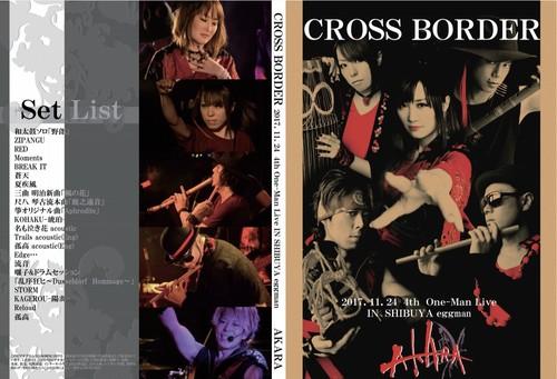 "4th ワンマンライブ ""CROSS BORDER"" DVD"