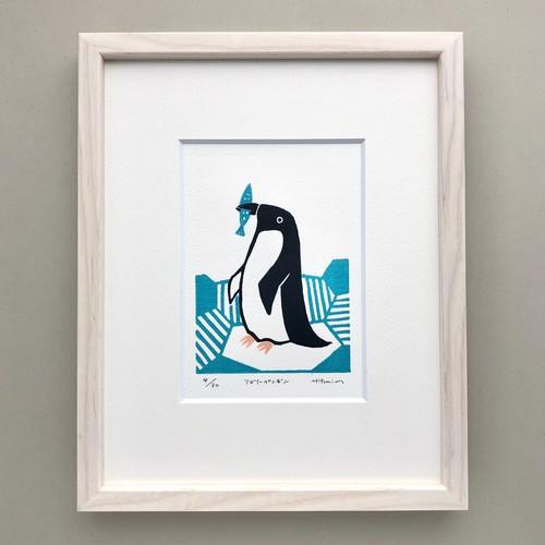 「アデリーペンギン」版画 額付き
