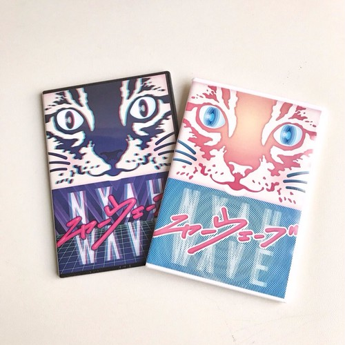 Nyantora / Nyahwave vol.1&2 SET
