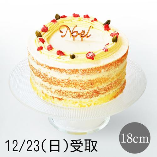 ●23日店頭受取り●ラズベリー ピスタチオケーキ 18cm