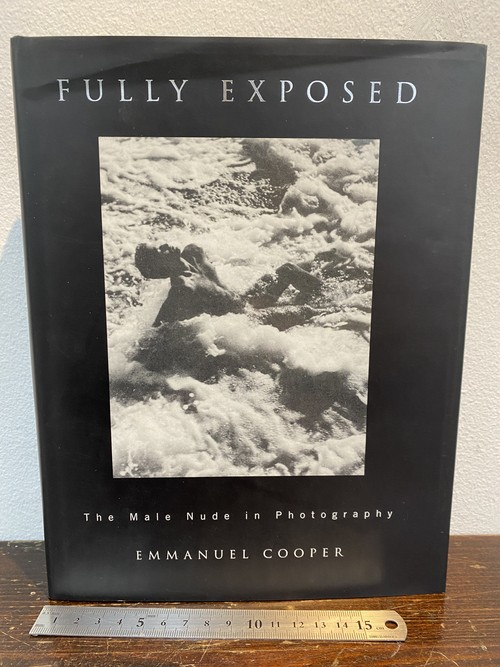FULLY  EXPOSED   EMMANUEL COOPER