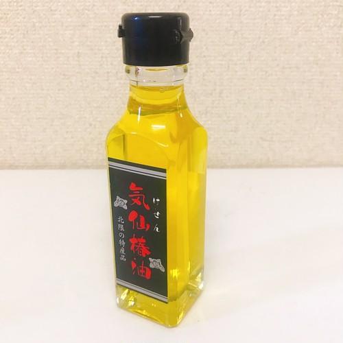 気仙椿油(大)