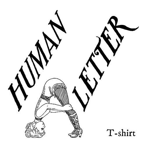 """HUMAN LETTER"" T-shirt"