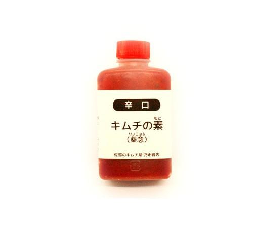 キムチの素(薬念・ヤンニョム)
