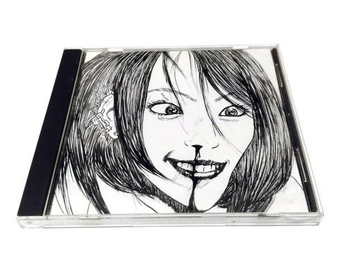[USED] Cracksteel - Bitch Jap Run (2008) [CD]