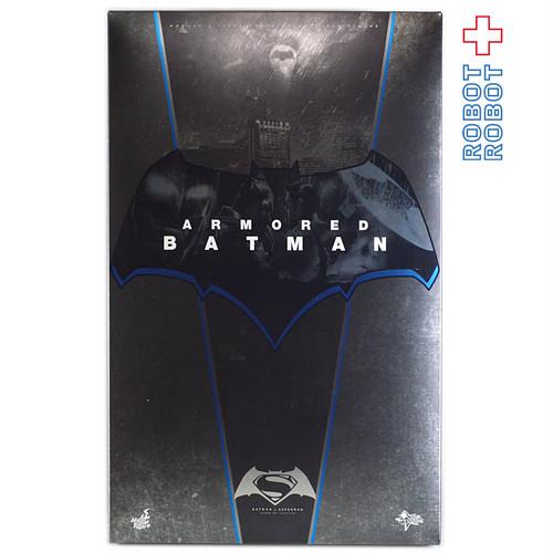 ホットトイズ ムービー・マスターピース バットマン vs スーパーマン ジャスティスの誕生 アーマード・バットマン MMS349 開封美品