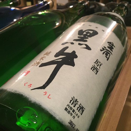 黒牛 純米 生原酒 しぼりたて 1.8ℓ