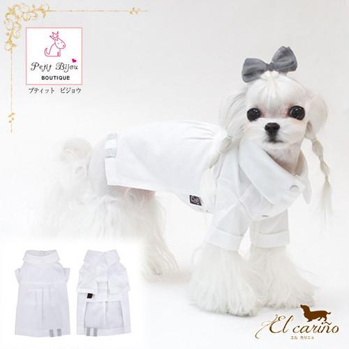 8。Petit Bijou【正規輸入】犬 服 Tシャツ ホワイト 無地 秋 冬物 M