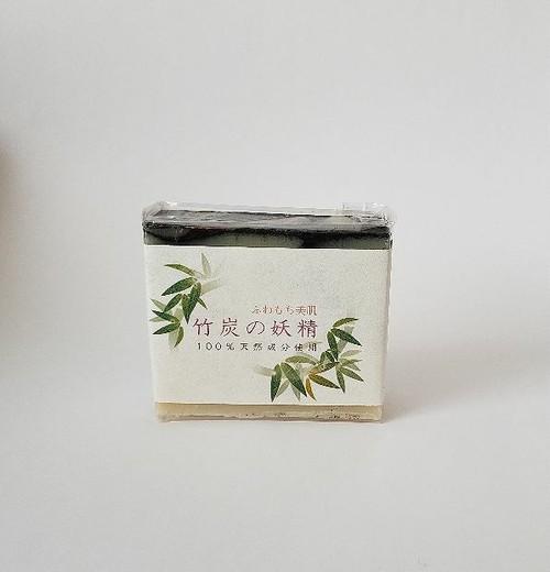 竹炭の妖精石鹸 うっとりタイプ 炭が苦手な方はこちらのタイプがオススメ