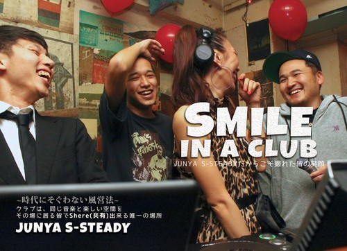 SMILE IN A CLUB (PHOTO BOOK)