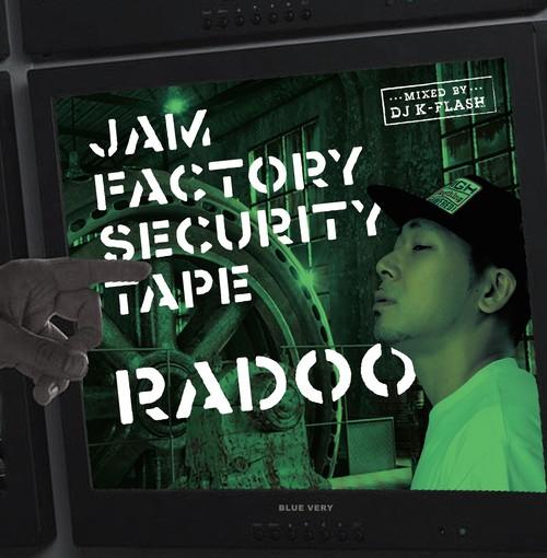 [CD] RADOO - JAM FACTORY SECURITY TAPE
