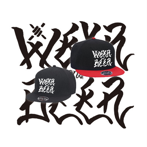 "RKS-CAP01 Snap back BB cap ""WEAR and BEER"""