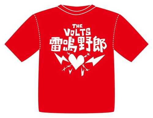 THE VOLTS 雷鳴野郎Tシャツ