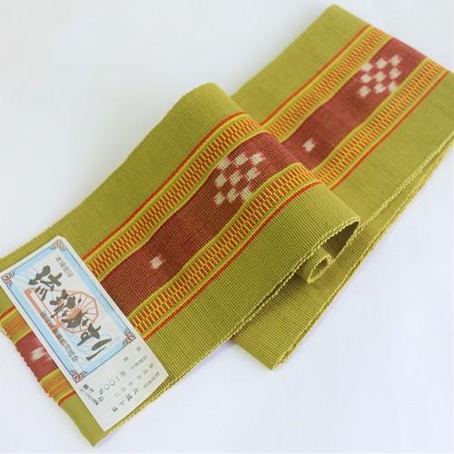 【半巾帯】琉球かすり 青丹  / ゆかた 夏着物 にオススメ