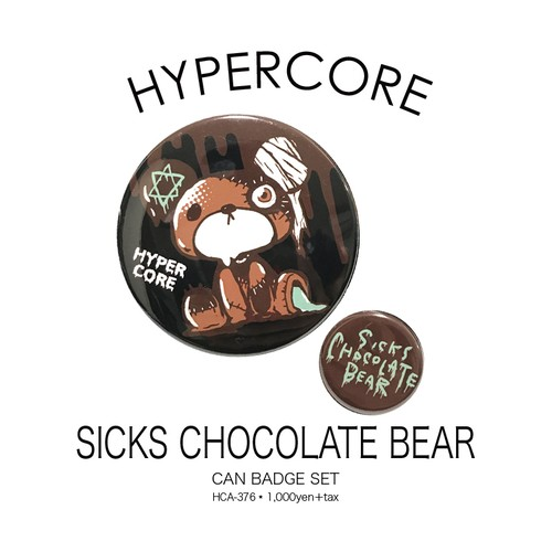 A-376 SICKS CHOCOLATE BEAR感バッジセット