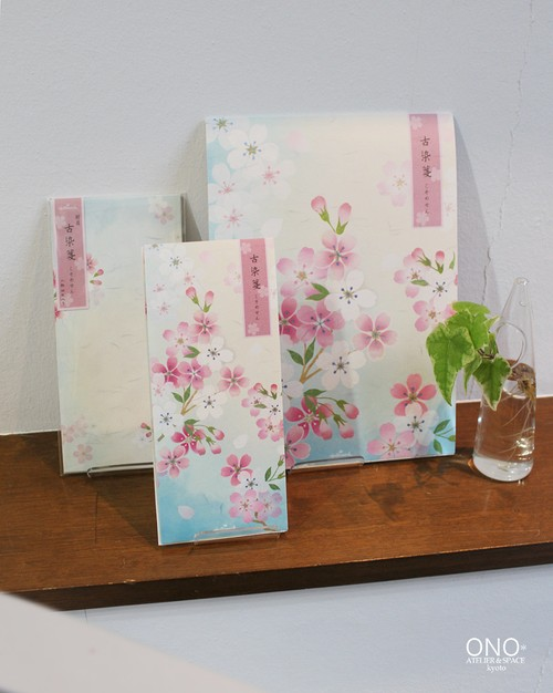 桜の一筆箋B(古染箋)