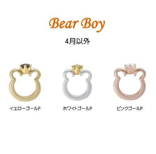 ベビーリング Bear Boy(4月以外)K18