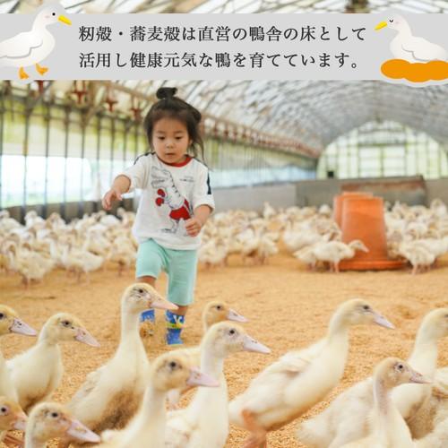 【気軽に試す専門店の味】1人前 鴨すきセットの商品画像5