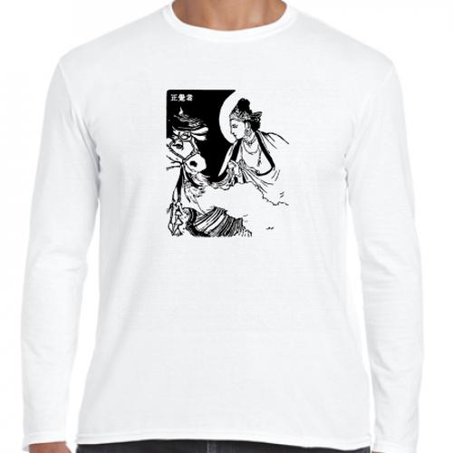 釈迦牟尼 仏陀 ゴータマ・シッダールタ インド 仏教 歴史人物ロングTシャツ103