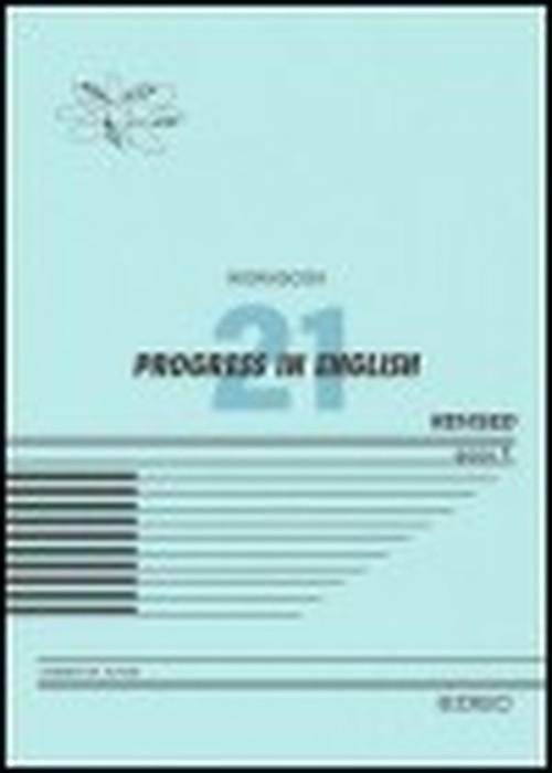 エデック プログレス21REVISEDBOOK1 WORKBOOK 問題集本体と別冊解答つき 新品完全セット ISBN なし