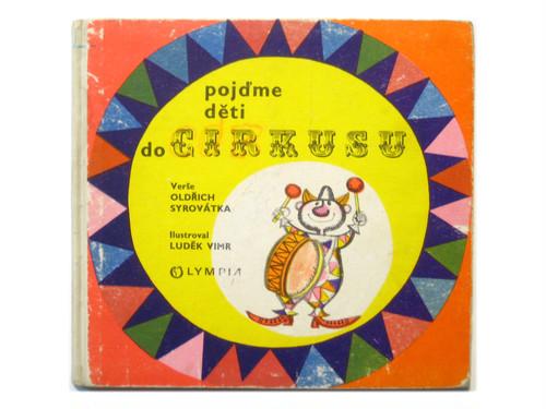 ルヂェク・ヴィムル「Pojdme deti do Cirkusu」1968年