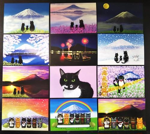 オリジナルポストカード全12枚セット