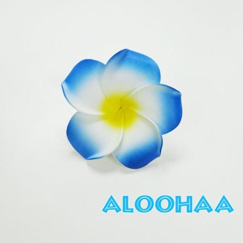 プルメリア BLUE 5pc パック Lsize 9cm 造花 ウレタン フラダンス タヒチアン 衣装 アクセサリー 材料