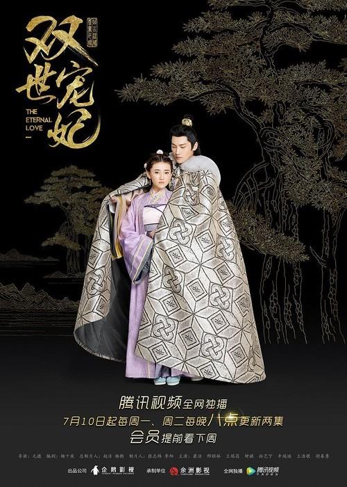 中国ドラマ【寵妃の秘密~私の中の二人の妃~】Blu-ray版 全18話